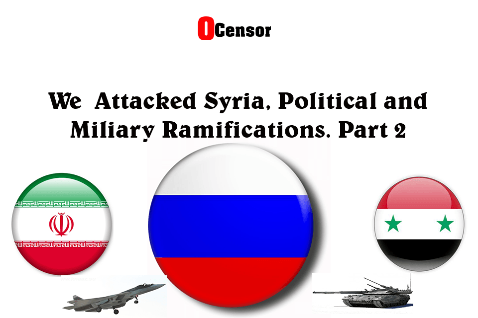 We attacked Syria, Political And Military Ramifications Part 2