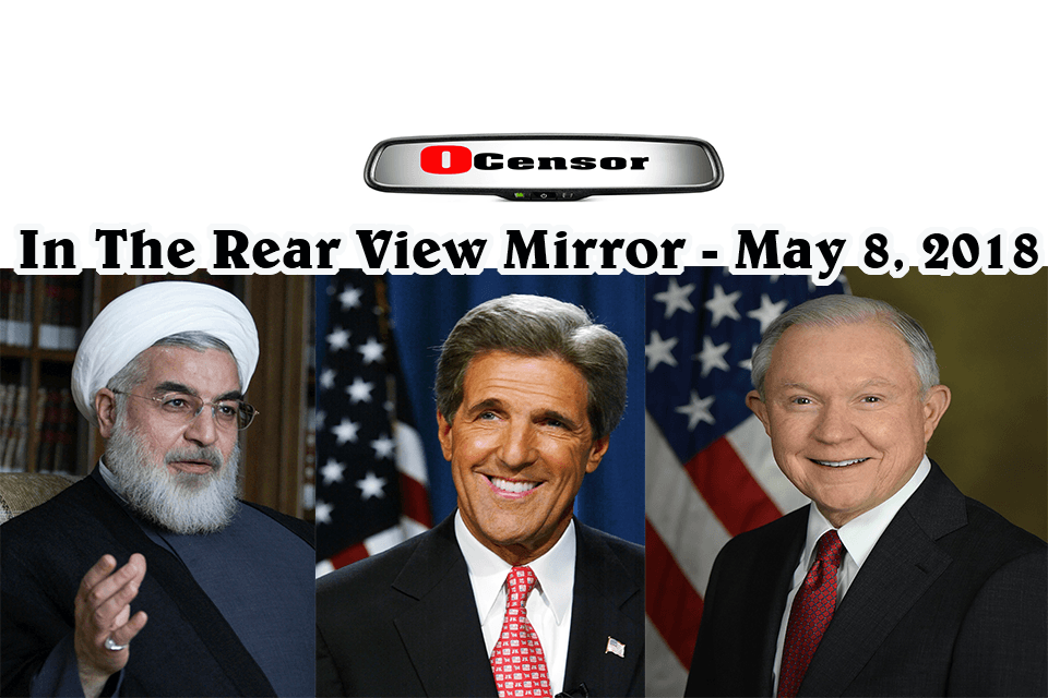 In The Rear View Mirror – May 8, 2018
